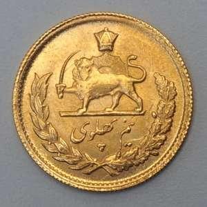 Moeda de Ouro, Iran - 1/2 Pahlavi, 1336 (1957). Flor de Cunho