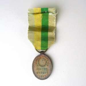 Brasil, Condecoração Militar da Guerra do Paraguai em Prata. Participação na Campanha de Mato Grosso com data 1867, raríssimo. Flor de Cunho com fita original