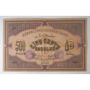 Azerbeijão, Cédula de 500 Rublos (1920). Soberba