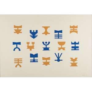 RUBEM VALENTIM - Emblemas - serigrafia 61/90 - 70 x 100 cm - a.c.i.d. 1987
